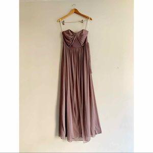 David's Bridal convertible dress